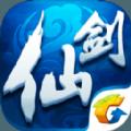 仙剑4腾讯手游官网正版 v1.0