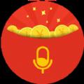 说出包语音口令红包软件app下载 v1.0.3