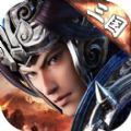 神将三国超神战记游戏官方网站下载 v1.10