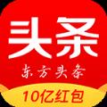 东方头条新闻app下载 v2.2.7