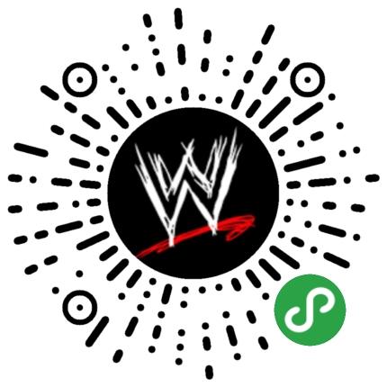 WWE赛事小程序二维码
