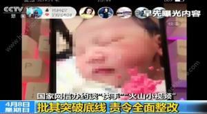 2018快手最新消息 快手新闻2018图片2