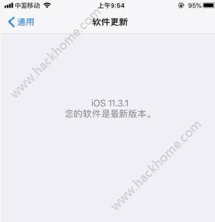 iOS11.3.1更新耗电吗?iOS11.3.1正式版电池续航能力怎么样?[多图]图片1