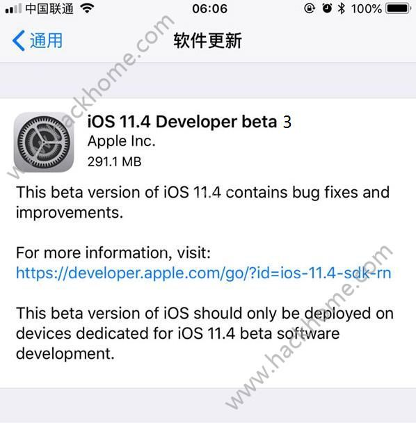 iOS11.4bate3描述文件固件大全下载图1: