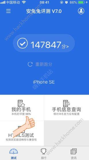 苹果iOS11.3.1值得升级吗?iOS11.3.1正式版怎么样?[多图]图片2