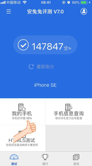 苹果iOS11.3.1值得升级吗?iOS11.3.1正式版每日更新在线观看AV_手机样?[多图]