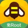 游�蚍涓C免root破解版vip官方手�C下�d v3.2.7