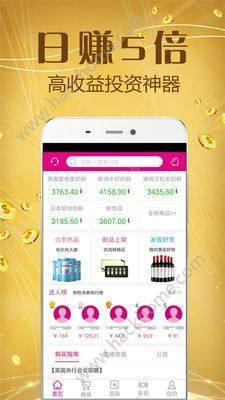 凯撒网app图3