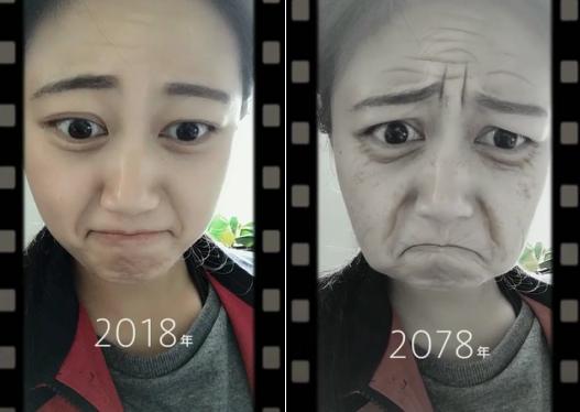 变脸时光机怎么拍抖音变老视频?变脸时光机可以拍变老视频吗?[多图]