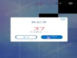 微信别踩白块儿PK小程序游戏 v1.0