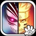 火影VS死神无限蓄气破解版 v1.0