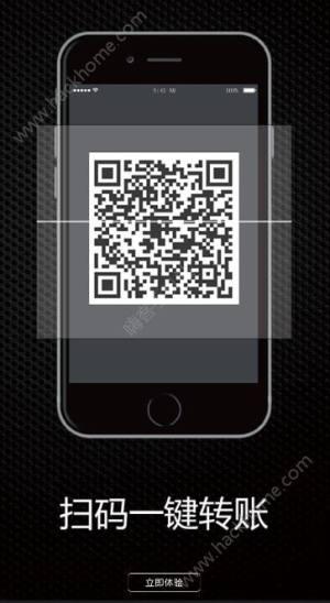 凯撒钱包app图3
