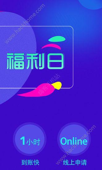 360借条app官方下载手机版图3: