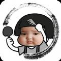 我是蘑菇头表情制作软件app下载 v2.0418.17.1