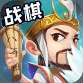 运筹三国手游官方网站 v1.0.8