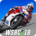 2018世界超级摩托车锦标赛破解版