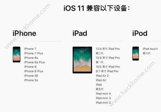 iOS11.4 beta1更新了什么?iOS11.4 beta1更新内容一览[多图]图片2