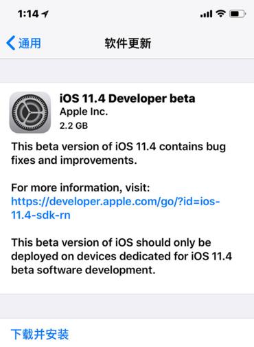 iOS11.4 beta1更新了什么?iOS11.4 beta1更新内容一览[多图]