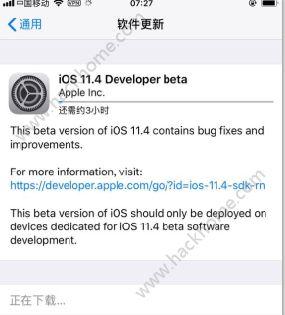 iOS11.4 beta1软件更新失败怎么回事?iOS11.4 beta1更新教程[多图]图片2
