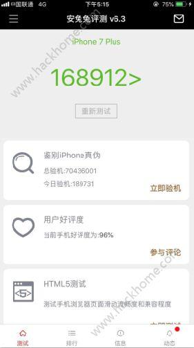 iOS11.4 beta1值得更新吗?iOS11.4 beta1升级后卡不卡?[多图]图片2