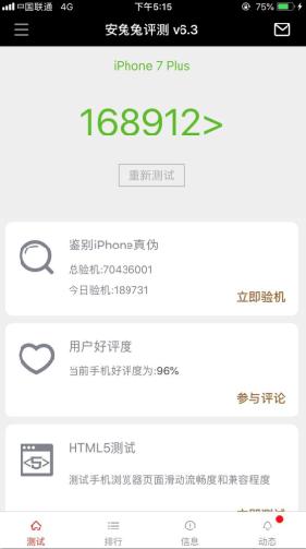 iOS11.4 beta1值得更新�幔�iOS11.4 beta1升�后卡不卡?[多�D]