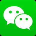 情迁微信内置抢红包2018最新版app下载 v6.6.3