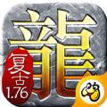 怒砍一刀传奇官方网站下载游戏 v1.0.7.38