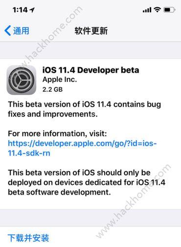 iOS11.4 beta1更新了什么?iOS11.4 beta1更新内容一览[多图]图片1