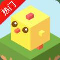 跳跳跳方块下载安装免费游戏 v1.0.1
