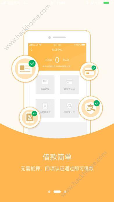 零钱袋子官方app下载手机版图2: