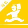 搬运帮司机端app下载手机版 v2.34