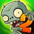 植物大战僵尸2国际版5.5.1官方最新版游戏下载安装 v2.4.85