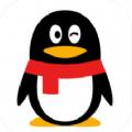 安卓qq坦白说bug破解版软件下载 v7.5.5