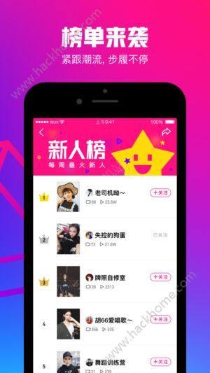 微视黄钻领取2018最新版app下载图片2