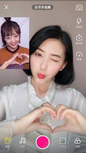 2018腾讯微视怎么样?微视app最新版更新内容介绍图片1