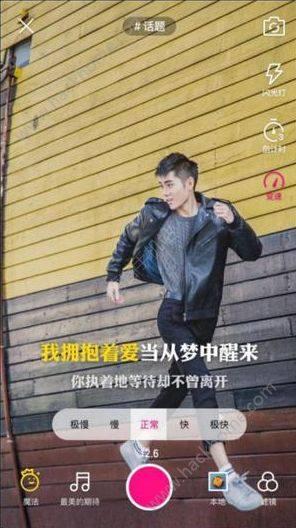 2018腾讯微视怎么样?微视app最新版更新内容介绍图片2