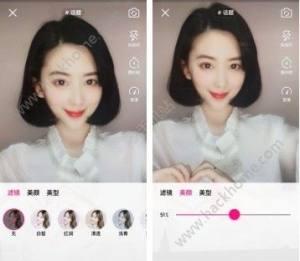 2018腾讯微视怎么样?微视app最新版更新内容介绍图片3