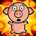 培根猪跑跑游戏官方安卓版 v1.6.7
