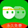 悟空分身app最新版手机下载 v5.2.2