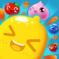 消消乐水果消除游戏官方安卓版 v1.0.3