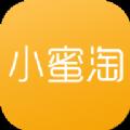 小蜜淘官方app手机版下载 v3.1.2