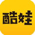 酷娃app官方版软件下载 v1.0