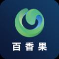 百香果app官方版手机下载 v0.1.17