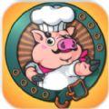 大家饿餐厅破解版无限金币内购版 v2.2.41