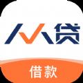 人人贷借款软件app官方客户端下载 v3.2.1