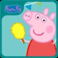 小猪佩奇主题乐园中文完整破解版 v1.2.1
