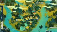 剑网3指尖江湖材料大全 所有资源采集位置及属性汇总图片3