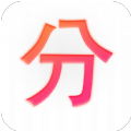 分图app官方版软件下载 v4.1.0