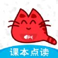 小学英语同步点读app软件下载 v1.0.0