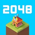 2048主题公园游戏安卓最新版下载 v1.3.0